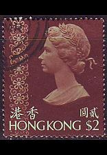 Buy HONGKONG HONG KONG [1975] MiNr 0305 X w ( OO/used )