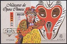 Buy MACAU MACAO [1998] MiNr 0981 Block 57 ( **/mnh )