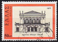 Buy GRIECHENLAND GREECE [1977] MiNr 1284 ( O/used ) Architektur