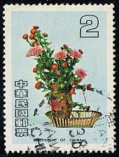 Buy China ROC #2280 Floral Arrangement; Used (3Stars) |CHT2280-01XVA