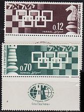 Buy ISRAEL [1964] MiNr 0312-13 Tab ( **/mnh )