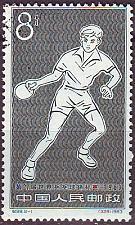 Buy CHINA VOLKSREPUBLIK [1963] MiNr 0739 ( O/used ) Sport