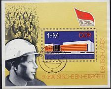 Buy GERMANY DDR [1976] MiNr 2125 Block 45 ( OO/used )
