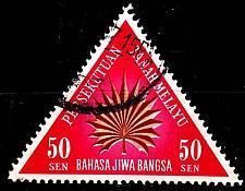 Buy MALAYSIA [MalaiBund] MiNr 0028 ( O/used )