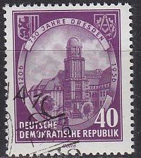 Buy GERMANY DDR [1956] MiNr 0526 ( O/used )