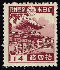 Buy Japan #268 Kasuga Shrine; Unused No Gum (1Stars) |JPN0268-01XRS