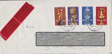 Buy GERMANY DDR [1976] MiNr 2171 ex ( Brief ) [A17]