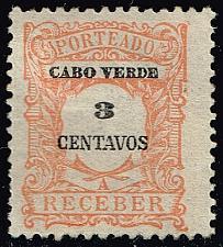 Buy Cape Verde #J24 Postage Due; Unused (3Stars) |CPVJ24-04XRS