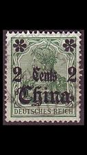 Buy GERMANY REICH Kolonien [China] MiNr 0039 ( O/used )