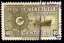 Buy VENEZUELA [1948] MiNr 0512 ( O/used ) Schiffe