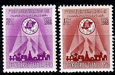 Buy THAILAND [1966] MiNr 0466-67 ( **/mnh )