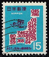 Buy Japan **U-Pick** Stamp Stop Box #155 Item 15 |USS155-15XFS