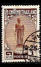 Buy THAILAND [1955] MiNr 0318 ( O/used )
