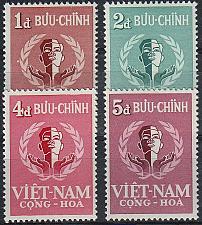 Buy VIETNAM SÜD SOUTH [1958] MiNr 0160-63 ( **/mnh )