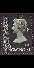 Buy HONGKONG HONG KONG [1973] MiNr 0276 ( O/used )