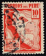Buy Peru #377 Highway Map of Peru; Used (2Stars) |PER0377-04XRS