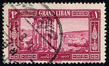 Buy Lebanon #54 Temple of Jupiter at Baalbek; Used (0.80) (2Stars) |LEB0054-02XRS
