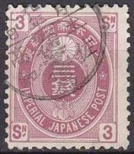 Buy JAPAN [1888] MiNr 0060 ( O/used )