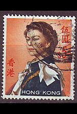 Buy HONGKONG HONG KONG [1962] MiNr 0208 X y ( O/used )