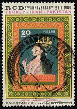 Buy Pakistan **U-Pick** Stamp Stop Box #154 Item 85 |USS154-85XVA