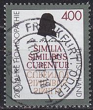 Buy GERMANY BUND [1996] MiNr 1880 ( O/used )