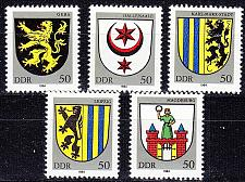 Buy GERMANY DDR [1984] MiNr 2857-61 ( **/mnh ) Wappen
