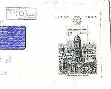 Buy GERMANY DDR [1986] MiNr 3027 Block 84 ( Brief ) Bauwerke