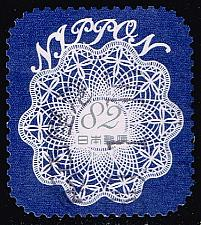 Buy Japan **U-Pick** Stamp Stop Box #152 Item 05 |USS152-05XDT