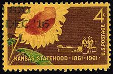 Buy US **U-Pick** Stamp Stop Box #157 Item 15 (Stars) |USS157-15