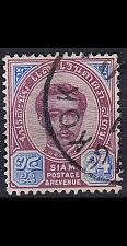Buy THAILAND [1887] MiNr 0013 ( O/used )