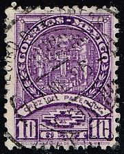 Buy Mexico #712 Cross of Palenque; Used (2Stars) |MEX0712-05XRS