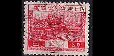 Buy JAPAN [1926] MiNr 0178 ( O/used )