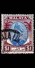 Buy MALAYSIA [Selangor] MiNr 0071 ( O/used )