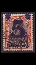 Buy GERMANY REICH Danzig [1920] MiNr 0016 ( OO/used )