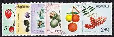 Buy ALBANIEN ALBANIA [1972] MiNr 1535 ex ( O/used ) [01] Pflanzen