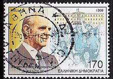 Buy GRIECHENLAND GREECE [1999] MiNr 2005 ( O/used )