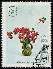 Buy China ROC #2282 Floral Arrangement; Used (3Stars) |CHT2282-01XVA
