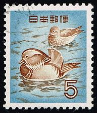 Buy Japan #611 Mandarin Ducks; Used (4Stars) |JPN0611-12XVA