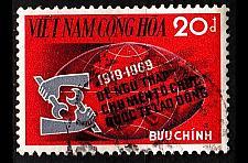 Buy VIETNAM SÜD SOUTH [1969] MiNr 0440 ( O/used )