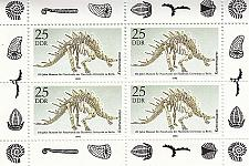Buy GERMANY DDR [1990] MiNr 3325 KB ( **/mnh ) Tiere
