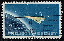 Buy US #1193 Project Mercury; Used (0.25) (3Stars) |USA1193-03