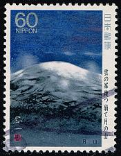 Buy Japan #1777 Haiku and Mountain; Used (4Stars) |JPN1777-01XFS