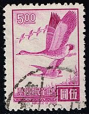 Buy China ROC #1499 Flying Geese; Used (3Stars) |CHT1499-06