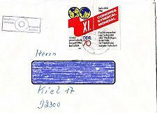 Buy GERMANY DDR [1986] MiNr 3049 Zf ( Brief )