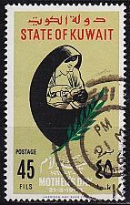 Buy KUWAIT [1963] MiNr 0181 ( O/used )