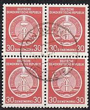 Buy GERMANY DDR [Dienst A] MiNr 0011 I 4er ( OO/used ) [01]