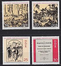 Buy GERMANY DDR [1971] MiNr 1655-58 ( **/mnh ) Kunst