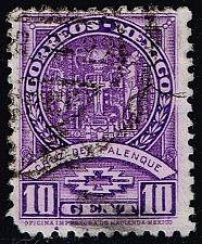 Buy Mexico #712 Cross of Palenque; Used (2Stars) |MEX0712-04XRS