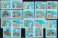 Buy GERMANY DDR [1972] MiNr 1807-12 ( **/mnh ) [01] alle Zdr