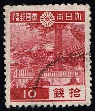 Buy Japan #266 Yomei Gate; Used (1Stars) |JPN0266-04XRS